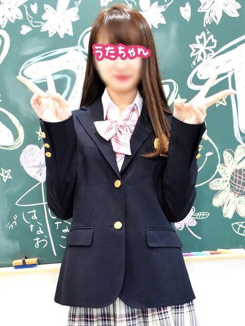 うたちゃん|JKプレイ 新宿・大久保店