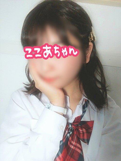 ここあちゃん|JKプレイ 新宿・大久保店