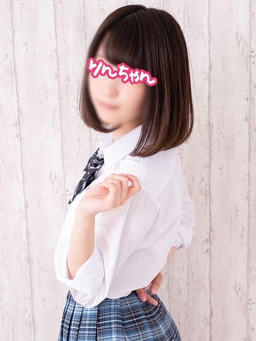りんちゃん|JKプレイ 新宿・大久保店