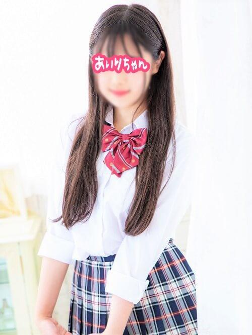 あいりちゃん|JKプレイ 新宿・大久保店